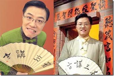劉曉亭牧師