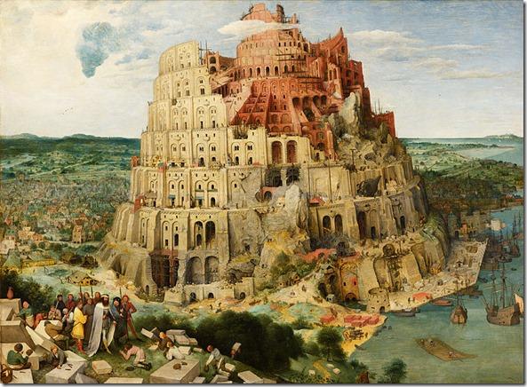 老彼得·布呂赫爾筆下的巴別塔