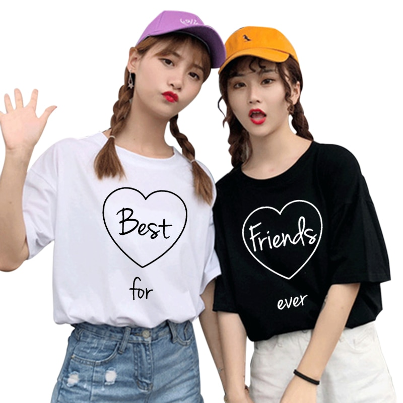 Matching Best Friend Shirt Cute Bff T Shirt Life Changing Products