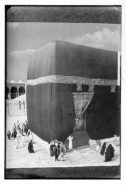 Mecca, ca. 1910. [The Kaaba]