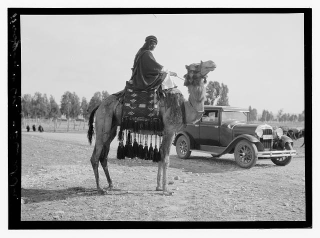 Hadjim[?] & car--Beersheba
