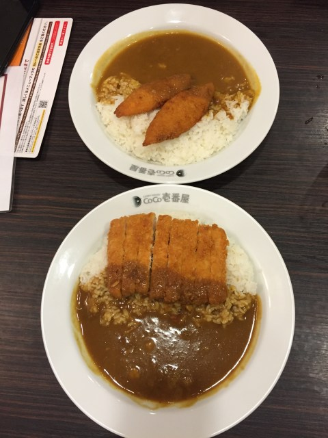 Coco Ichibanya curry