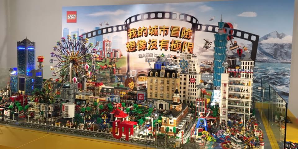 # LEGO 打造最大的樂高積木城:即將於台北巡迴展出! 1