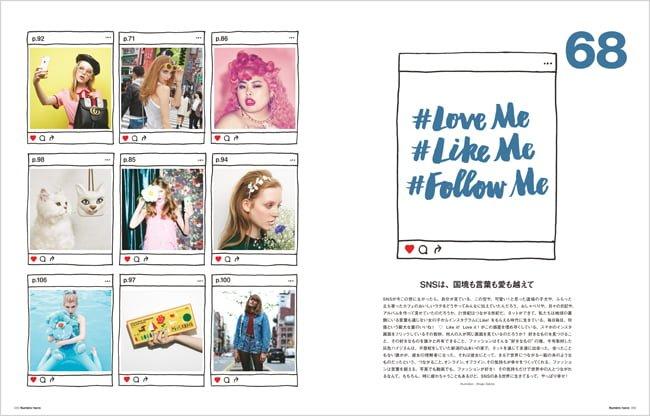 # 台日混血渡邊直美走入模特圈: 肉肉女孩們的時代來臨了 13