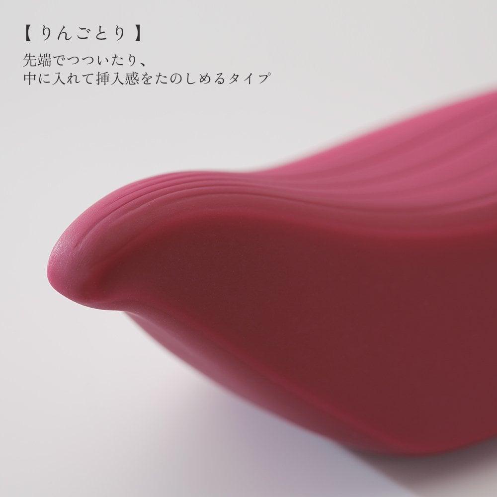 # 日本情趣設計精品Tenga女用款 iroha+:借鏡自然與動物的元素為設計概念讓女人更自主更新穎 1
