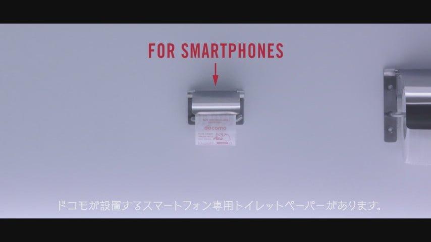 # 上廁所竟也分流派:docomo 教你如何正確使用日本廁所 11
