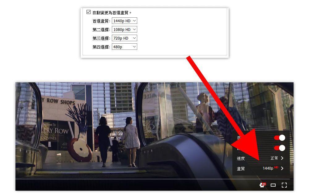 # Enhancer for YouTube 瀏覽器外掛:看影片自動去廣告、重複播放及最高畫質 4