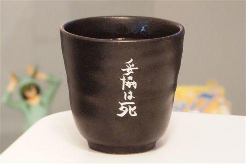 kamikazedouga-junpei-mizusaki_02