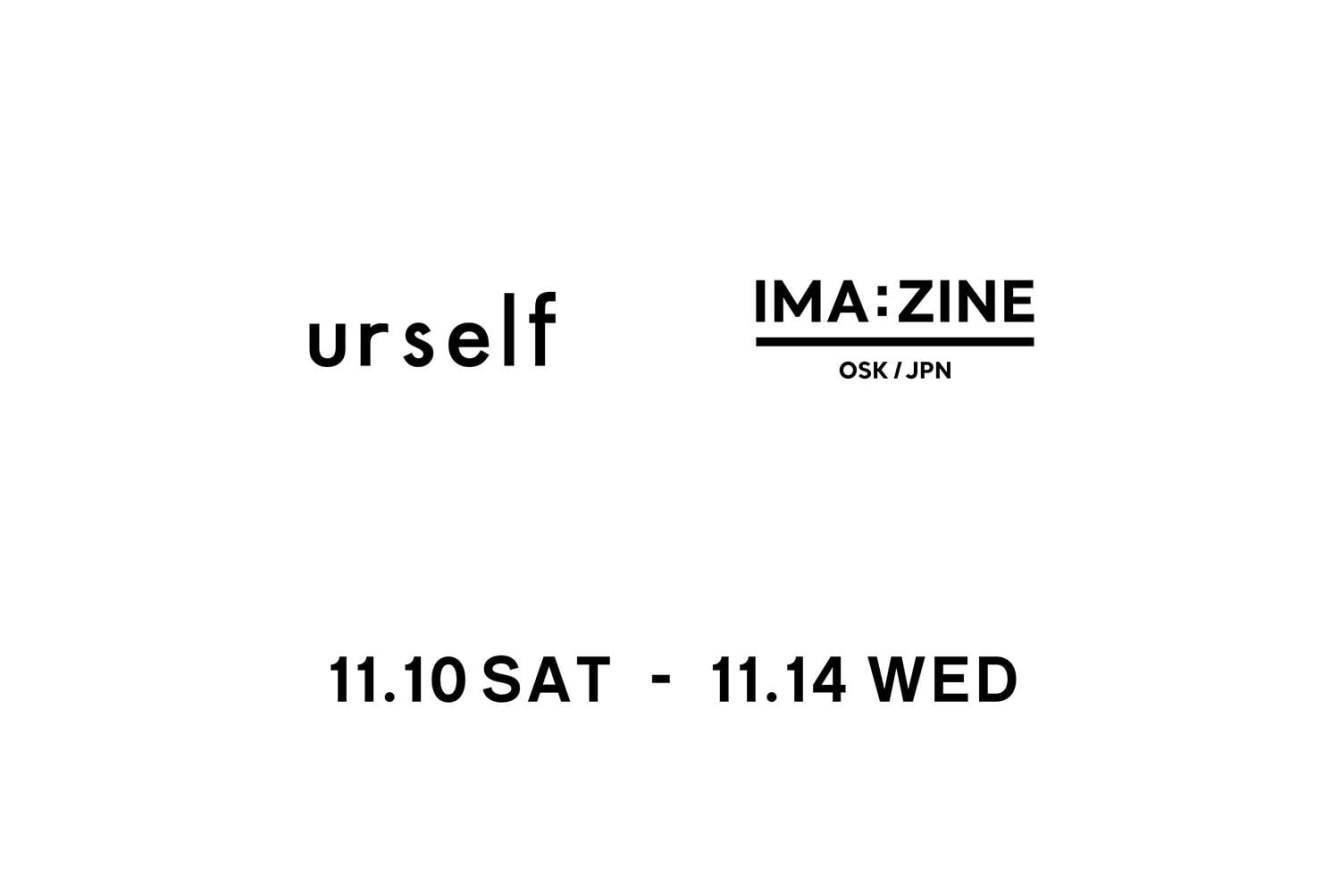 # urself 生活雜貨登場:攜手日本三家店舖展開期間限定販售 11