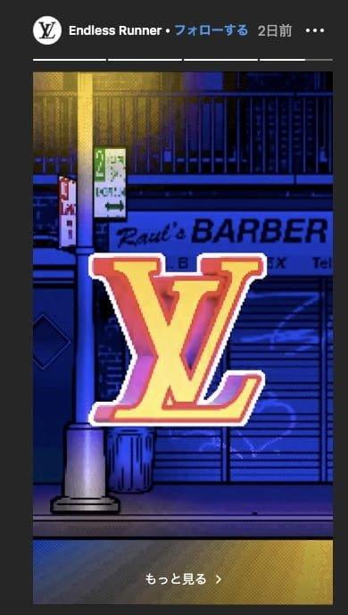 "# LOUIS VUITTON ""ENDLESS RUNNER"": 回到80年代紐約街頭的霓虹斑斕 2"