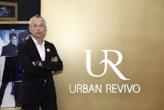 # URBAN REVIVO:從中國走向世界的快時尚 2