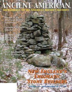 Ancient American Magzine, Issue #95