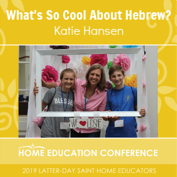 What's So Cool about Hebrew?
