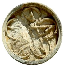 Santa-Maria-do-Olival-pentagram-ca1150