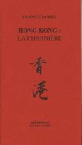 borel hong kong la charniere