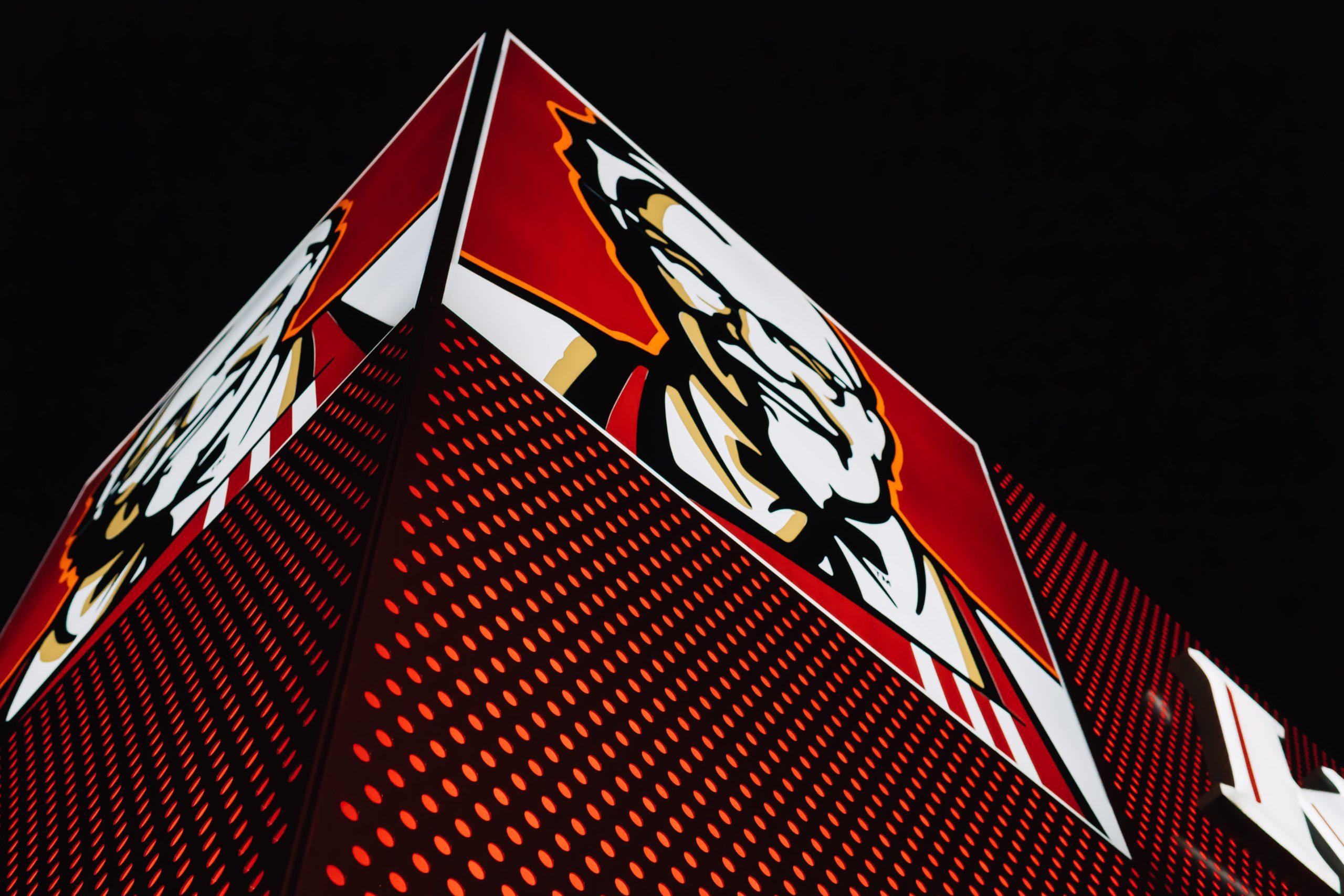 KFC : les secrets d'une campagne de communication réussie
