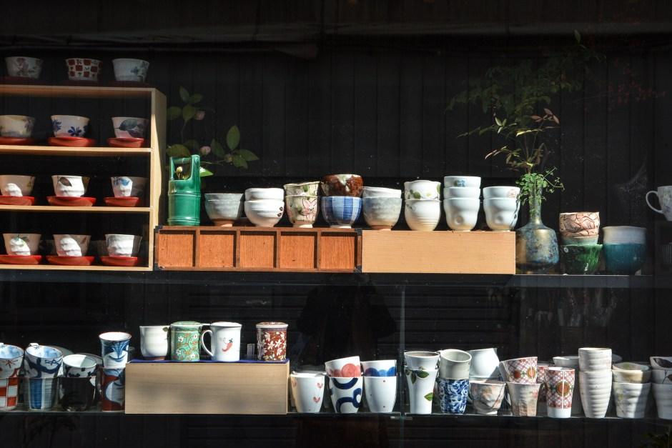 Kanekichien, une adresse shopping pour acheter du thé dans le quartier de Yanaka à Tokyo