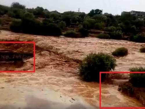 نتيجة بحث الصور عن العثور على شخص مسن مصاب بجروح متفاوتة الخطورة على إثر الفيضانات التي شهدها إقليم تارودانت