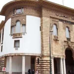 بنك المغرب يسعى لتحديد سارقي مبلغ ضخم