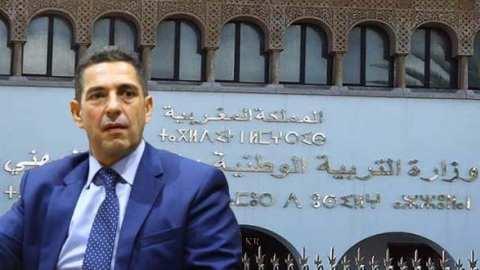 وزارة أمزازي تطرد أطر العدل والإحسان