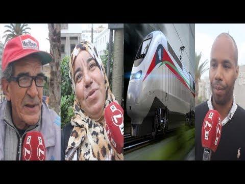 """ردود أفعال المغاربة بعد إطلاق أسرع قطار في إفريقيا """"البراق"""" ورأيهم في أثمنة التذاكر"""