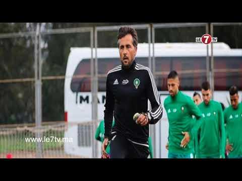 تصريح باتريس بوميل مساعد مدرب المنتخب المغربي بعد الفوز التاريخي على الكاميرون بهدفين نظيفين