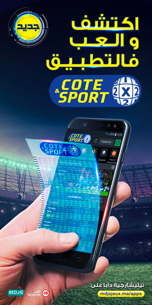 APPC&S_STADE-COUPON-300×600