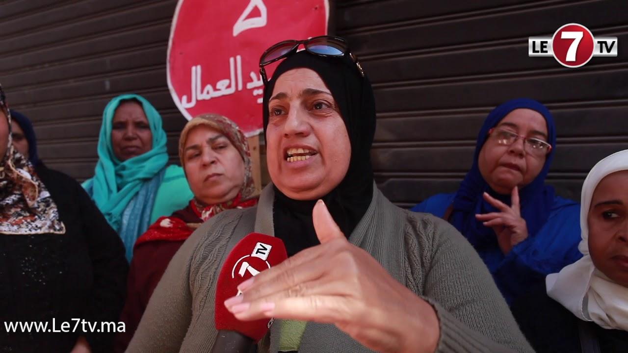 بعد تشريدهم من العمل....عاملات وعمال شركة كاليدو يطالبون بتأدية الأجور وتسوية الصناديق الإجتماعية.