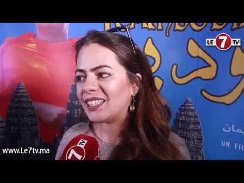 """الممثلة المغربية """"سناء بحاج"""": تتحدث عن دورها في فيلم """"كامبوديا CAMBODIA"""""""