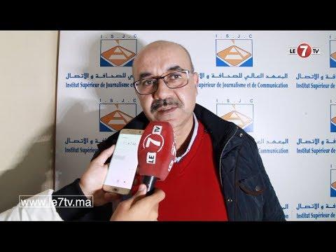 تصريح حميد يحيى بعد إنتخابه رئيسا للجمعية المغربية للإعلاميين الرياضيين