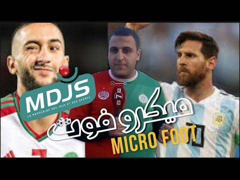 """""""ميكروفوت microfoot""""...توقعات الشارع البيضاوي لنتيجة مباراة المنتخب المغربي أمام المنتخب الأرجنتيني"""