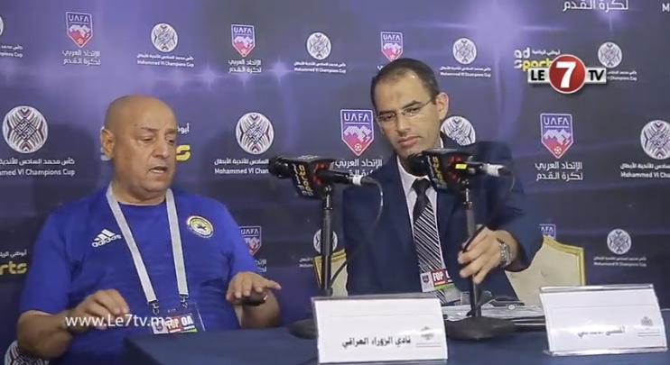 أهم ما صرح به مدرب الزوراء العراقي في الندوة الصحفية بعد الهزيمة أمام إتحاد طنجة