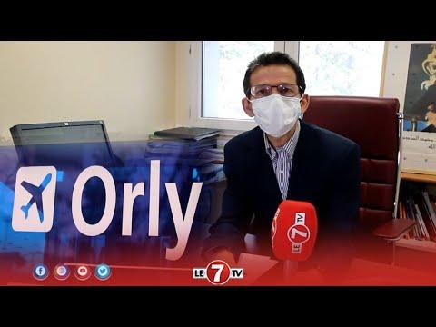"""""""حسن دلول"""" نائب القنصل العام للمغرب بـ""""أورلي"""".. """"دفن ضحايا الجالية المغربية بفرنسا يمر في ظروف حسنة"""""""