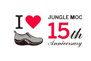 130828_junglemoc_001