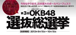 OKB48-2_e