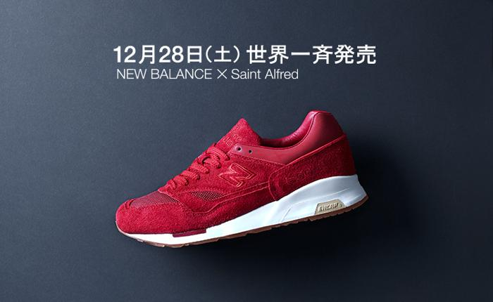 th_131226_ur_newbalance_top