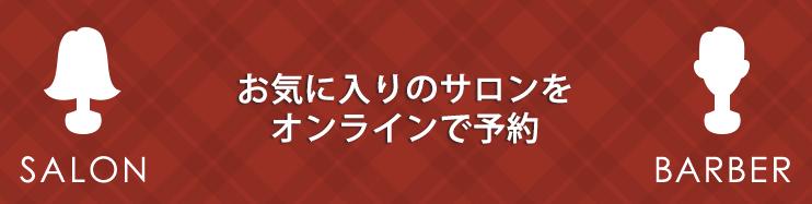 スクリーンショット 2014-04-05 22.10.57