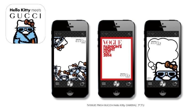 VOGUE-KITTY-GUCCI-03