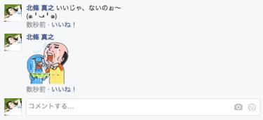 スクリーンショット 2014-09-30 0.38.09