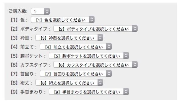 スクリーンショット 2015-04-09 13.08.56