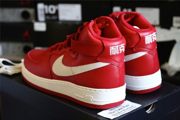 nike-air-force-1-high-nai-ke-gym-red-summit-white-7