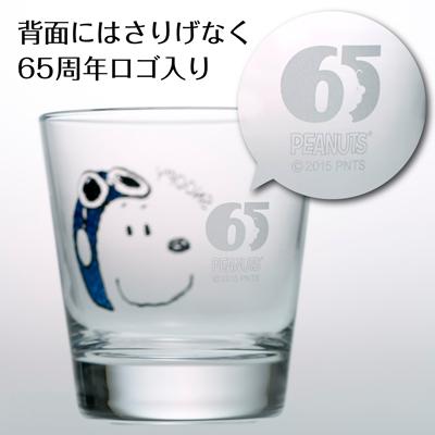 GlassLight_03-20150703-400