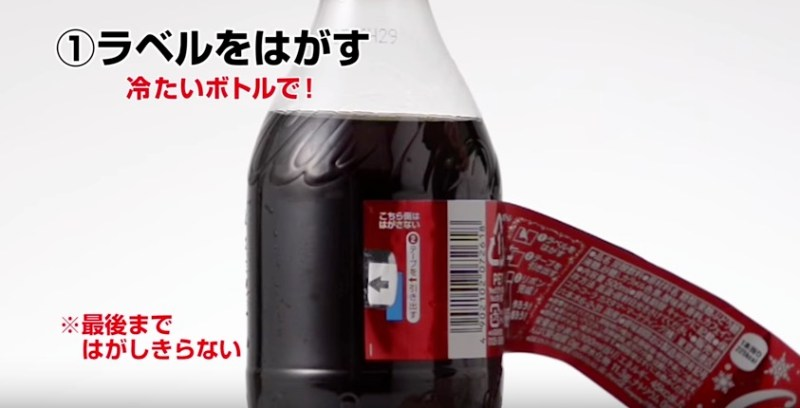 coca-cola_christmas_3