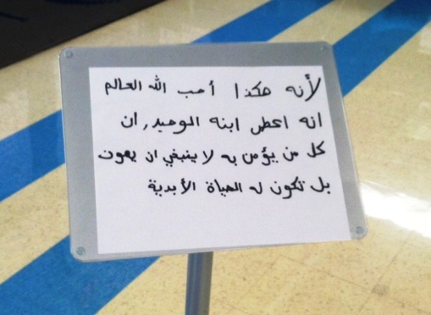 Photo by Todd Leinberger.  John 3:16 written in Farsi welcoming parents to camp.