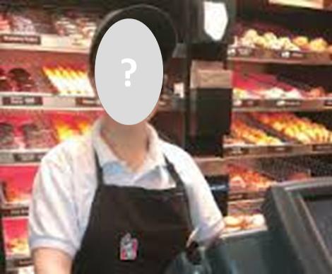 Dunkin Worker