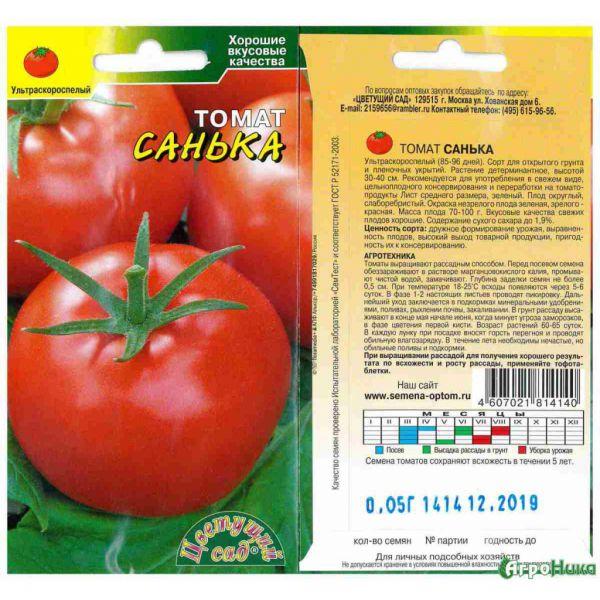 теплоизоляционные томат санька отзывы фото среднерослое, пирамидальной кроной