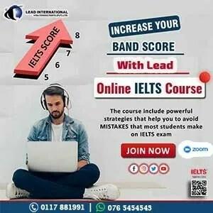 IELTS Free Assessment Class