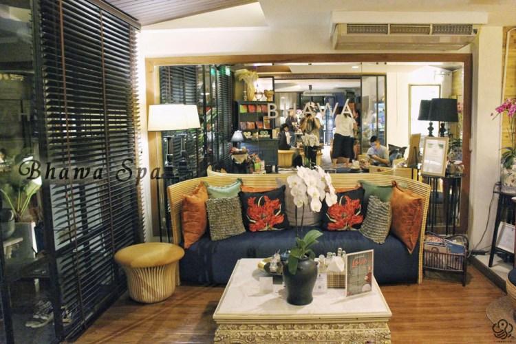 泰國SPA推薦 Bhawa Spa 曼谷市區裡的一方綠地 經典泰式按摩放鬆身心