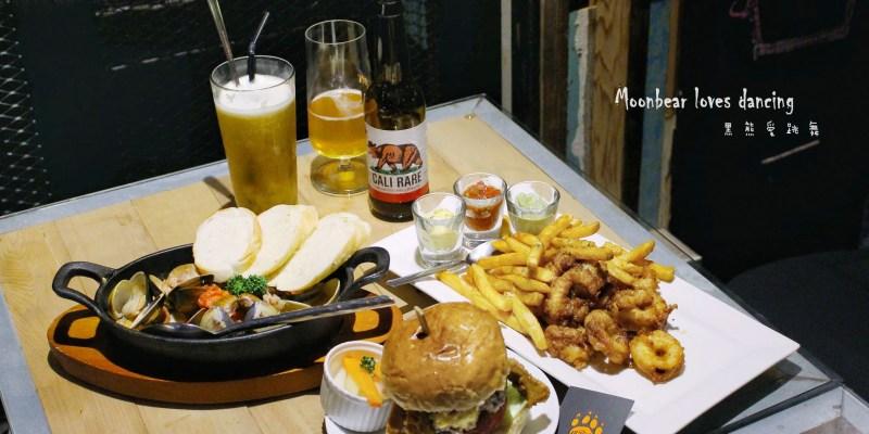 黑熊愛跳舞 六張犁站聚餐美食 台灣味餐酒館 牛肚夾在漢堡裡?!