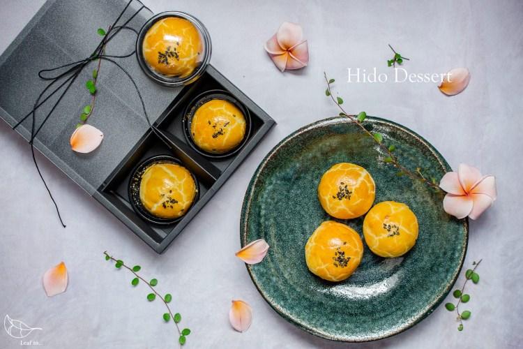 喜多甜點HIDO DESSERT 新竹宅配美食推薦 用心實在的瑪德蓮與蛋黃酥